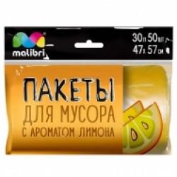 Пакеты для мусора MALIBRI 30л 50шт АРОМАТИЗИРОВАННЫЕ: лимон, клубника, яблоко, лаванда