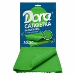 Салфетка из микрофибры Dora АНТИПЫЛЬ 30х30 см