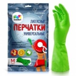 Перчатки латексные MALIBRI универсальные с хлопковым напылением