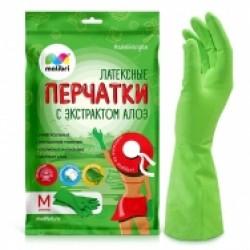 Перчатки латексные MALIBRI универсальные с хлопковым напылением с экстрактом АЛОЕ