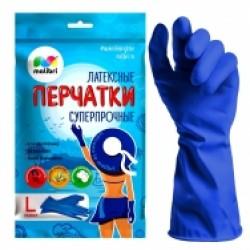 Перчатки латексные MALIBRI универсальные с хлопковым напылением СУПЕРПРОЧНЫЕ на СТРИП-ЛЕНТЕ