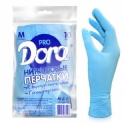 Перчатки Dora Pro нитриловые  универсальные, 10 шт