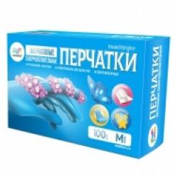 Перчатки нитриловые MALIBRI универсальные, 100 шт