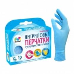 Перчатки нитриловые  MALIBRI Суперчувствительные, 10 шт