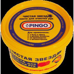 """Паста для очистки рук """"Чистая Звезда"""" 650мл PINGO"""