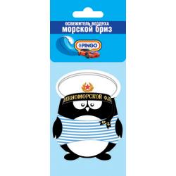 Ароматизатор воздуха PINGO Моряк