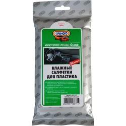 Влажные салфетки для пластика 20 шт/уп PINGO