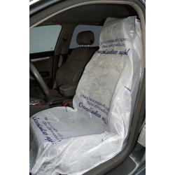 Полиэтиленовые чехлы для сидений белые, размер 79 х 130 см экстра (12 мкрн) рулон 100 шт PINGO